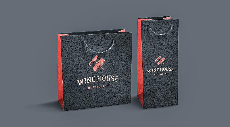 torby papierowe z nadrukiem logo